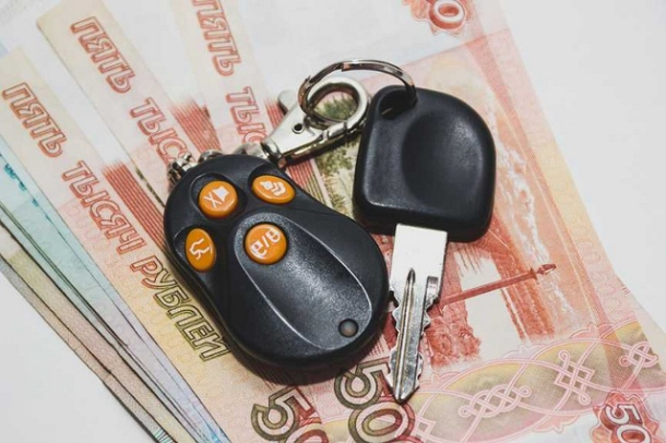 Кредит наличными на автомобиль