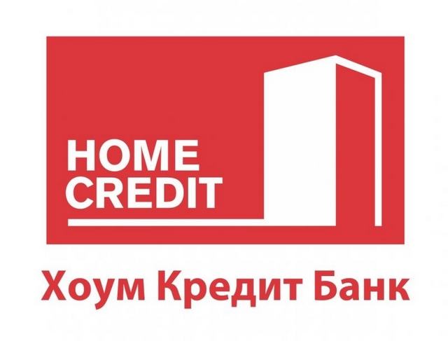 Кредиты от Банка Хоум Кредит